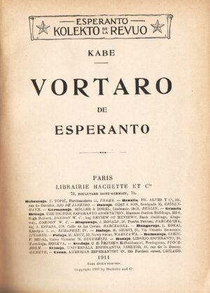 Vortaroj